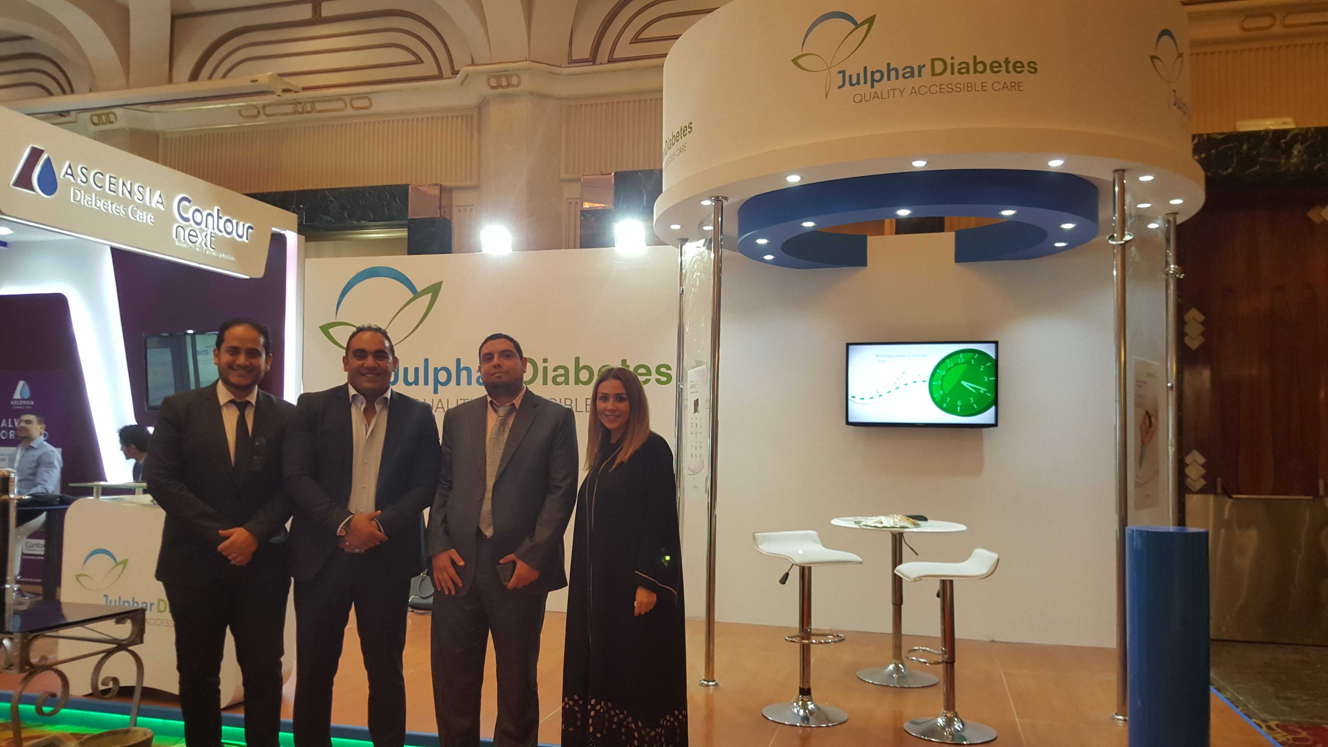 Julphar participates in the 3rd Annual Arab Society for Pediatric Endocrinology and Diabetes Conference (ASPED)