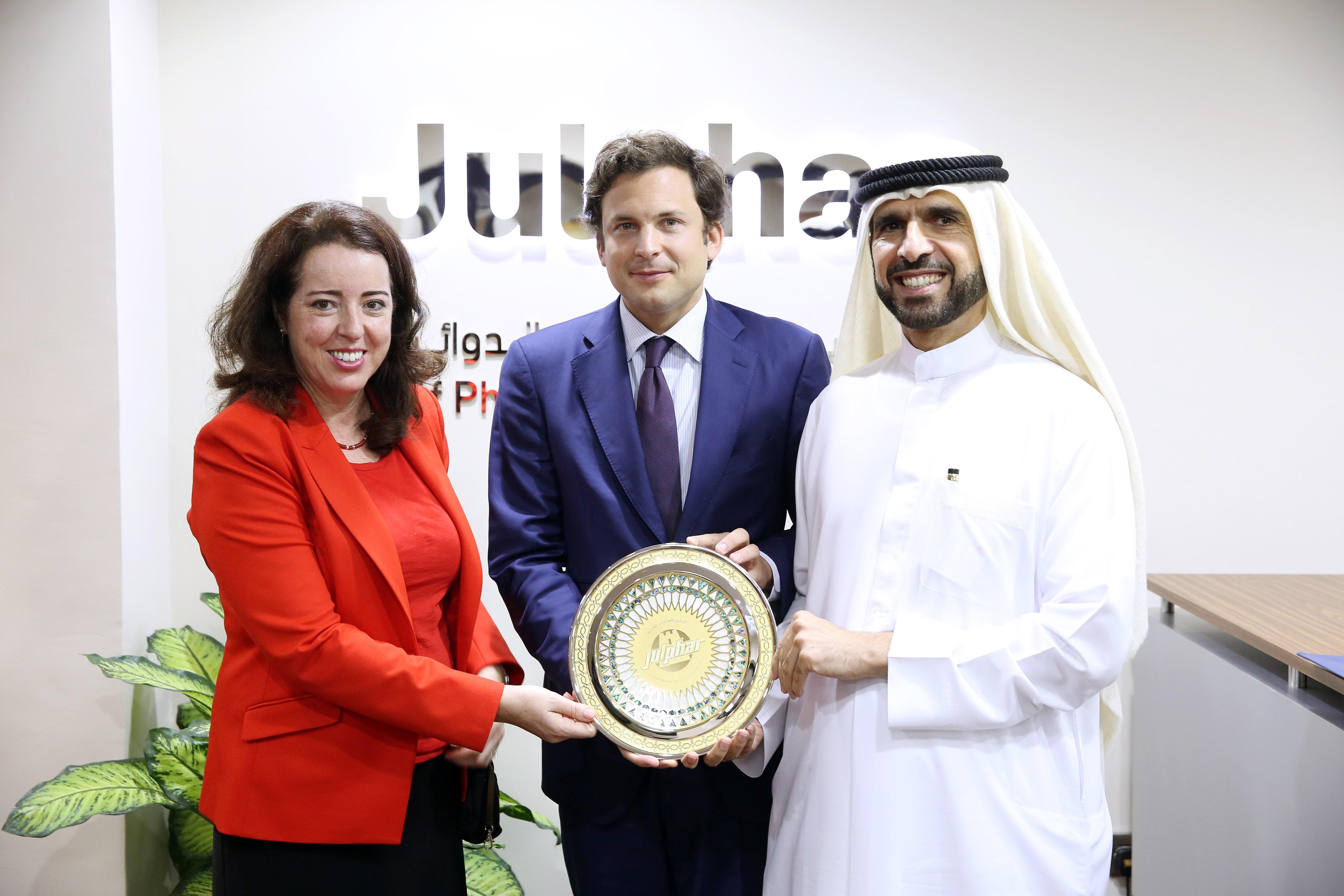Swiss delegation from Geneva visits Julphar