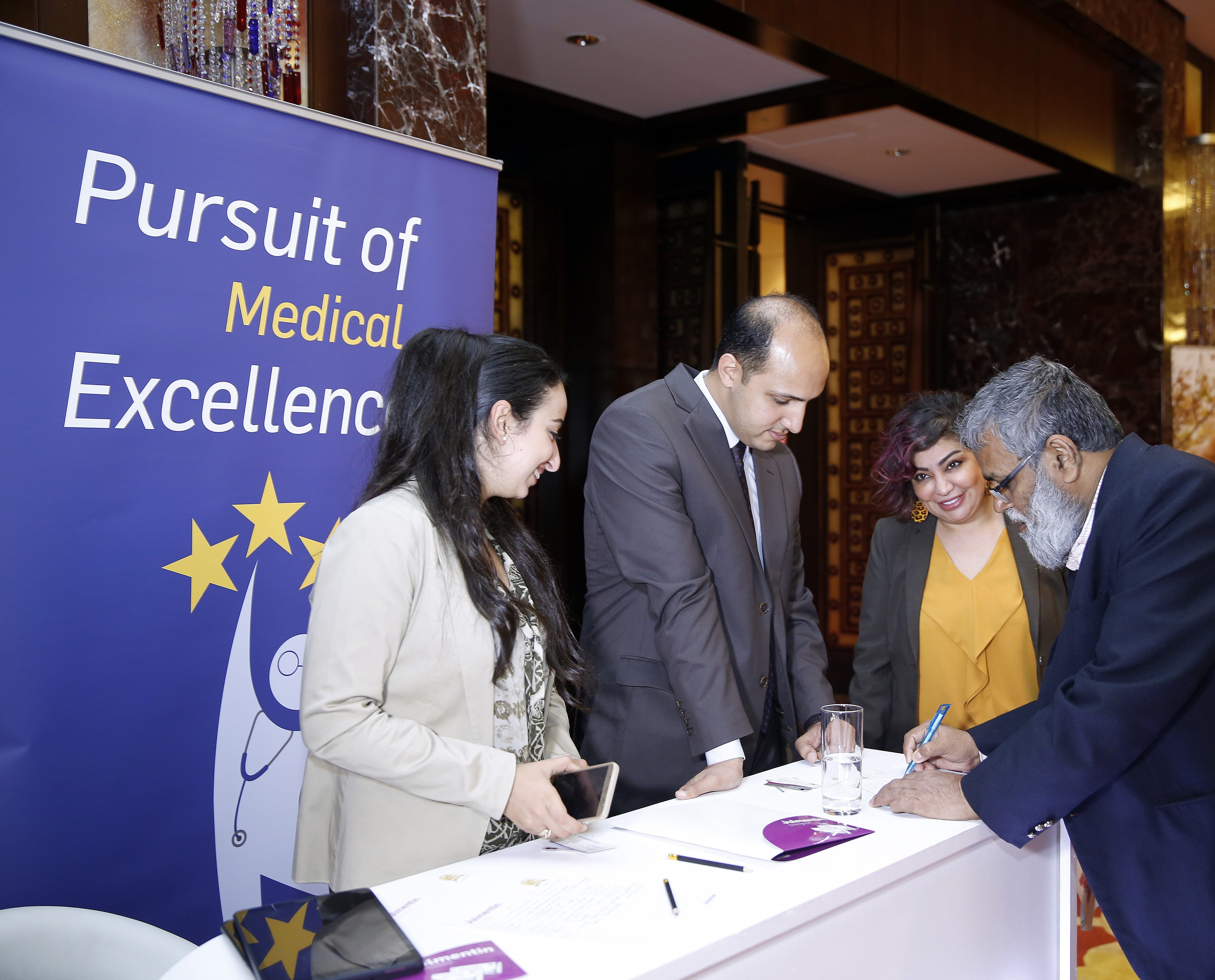 Julphar launches Pursuit of Medical Excellence program in UAE
