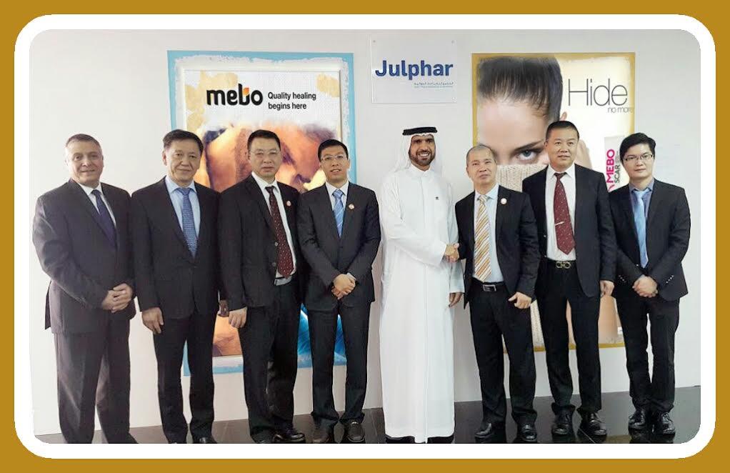 MEBO Chinese delegation visits Julphar