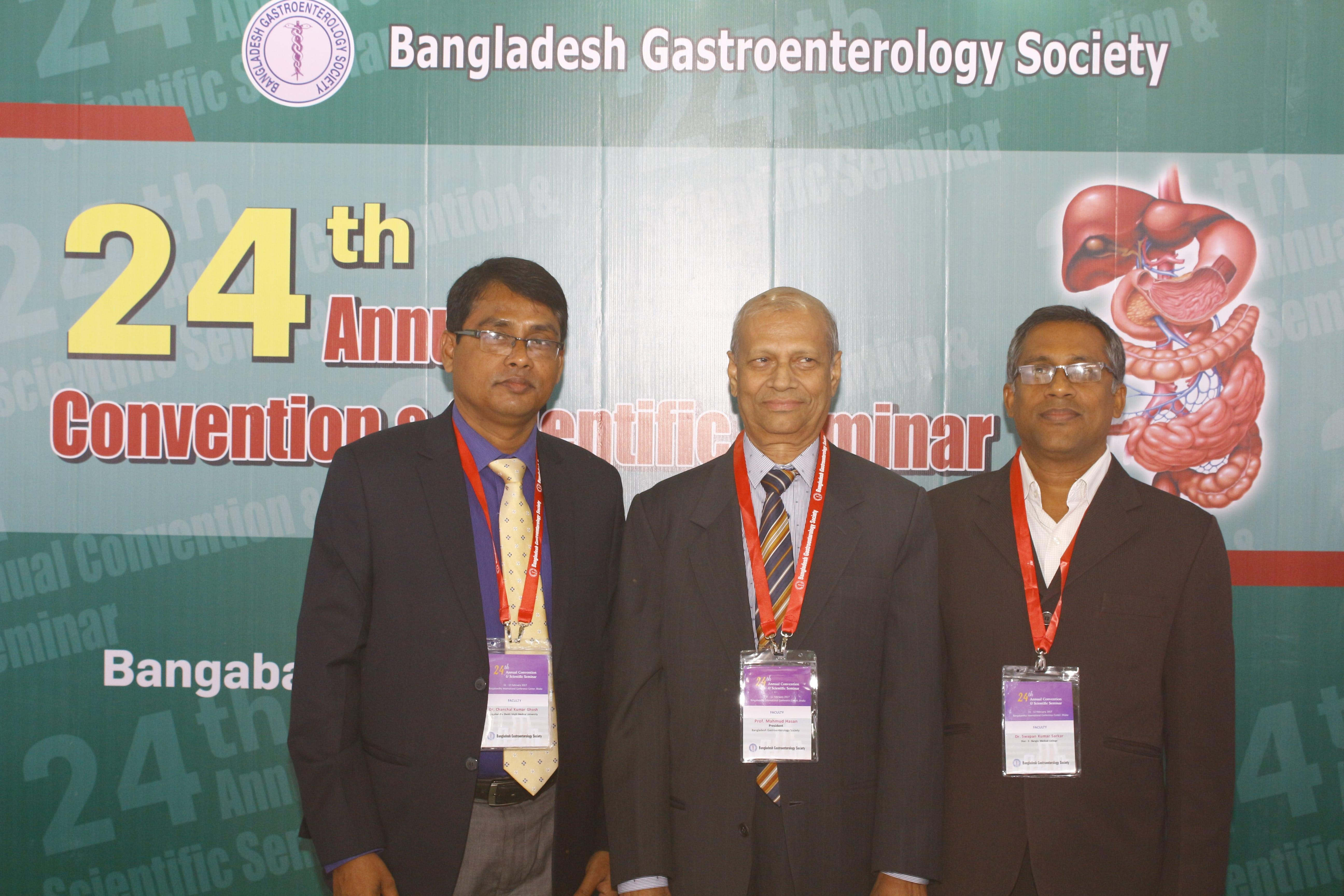 Julphar Bangladesh participates in Gastrocon 2017